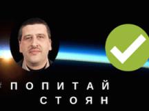 Стоян и Снежина Георгиеви в шоуто на Милен Цветков
