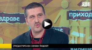 bulgaria-on-air