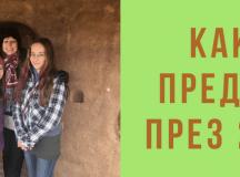 Вълнуващи промени за Semeistvo.bg през 2017